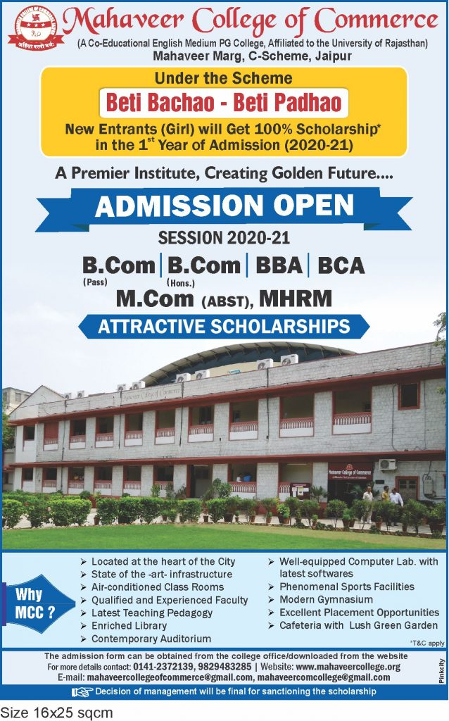 Admission OPEN Ad - March 2020 (1)